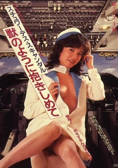 ดูหนังออนไลน์ฟรี 18+ Flight Attendant Scandal (1984)