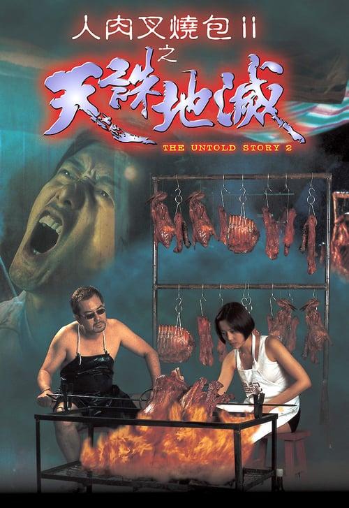 ดูหนังออนไลน์ฟรี 18+ The Untold story 2 (1998) ซี่โครงสาวสับสยอง