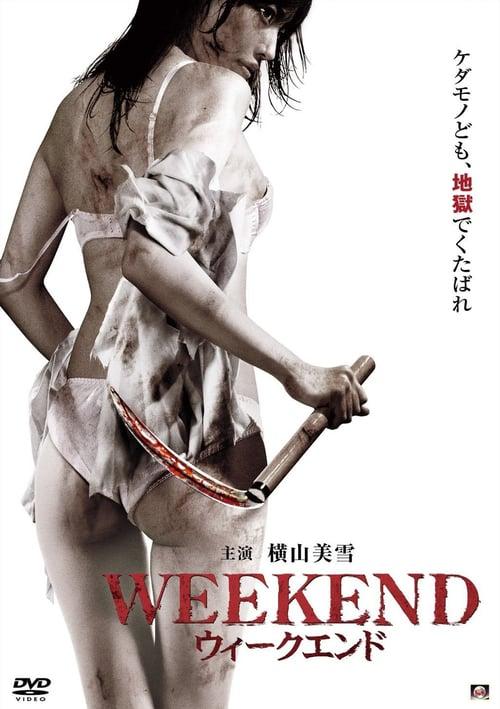 ดูหนังออนไลน์ฟรี 18+ Weekend (2012) เสียวคะนอง ไม่ลองไม่รู้