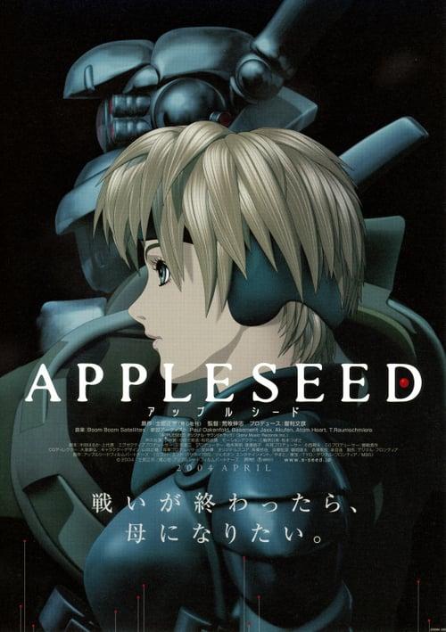 ดูหนังออนไลน์ฟรี Appleseed (2004) คนจักรกลสงคราม ล้างพันธุ์อนาคต ภาค 1