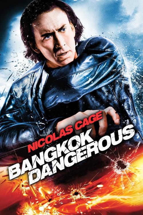 ดูหนังออนไลน์ฟรี Bangkok Dangerous (2008) ฮีโร่ เพชฌฆาต ล่าข้ามโลก