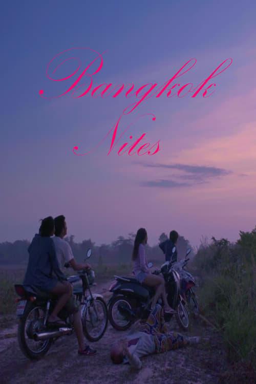 ดูหนังออนไลน์ฟรี Bankoku naitsu (2016) กลางคืนที่บางกอก