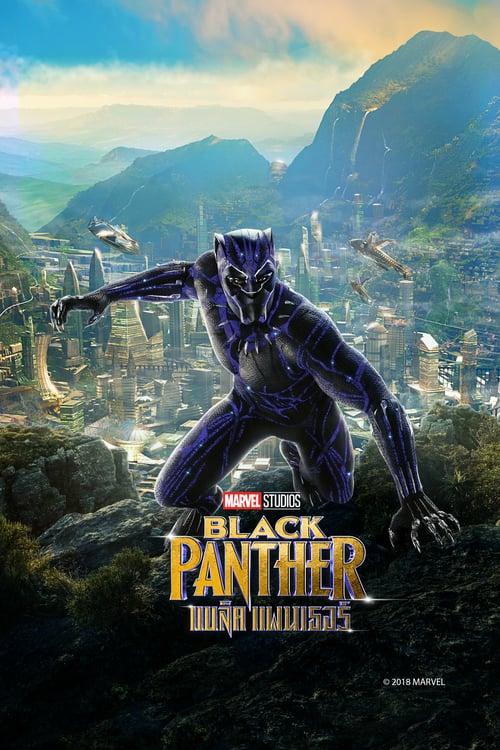 ดูหนังออนไลน์ฟรี Black Panther (2018) แบล็ค แพนเธอร์