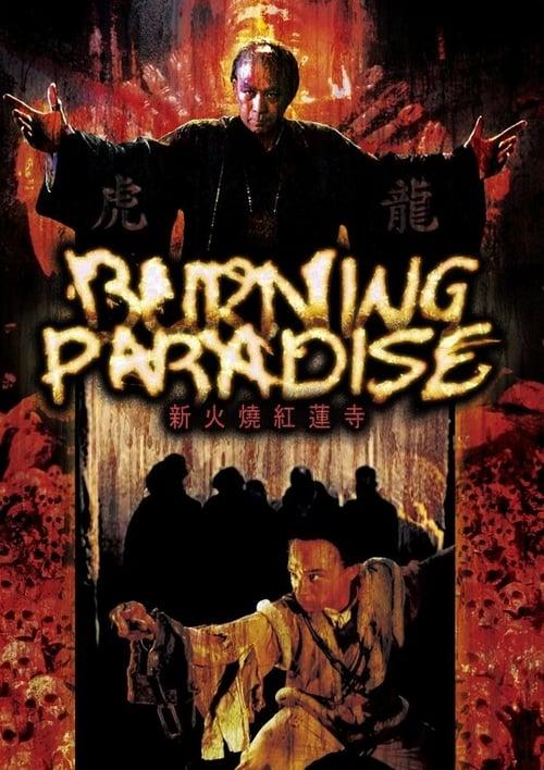 ดูหนังออนไลน์ฟรี Burning Paradise (1992) ปึงซีเง็ก เผาเล่งเน่ยยี่