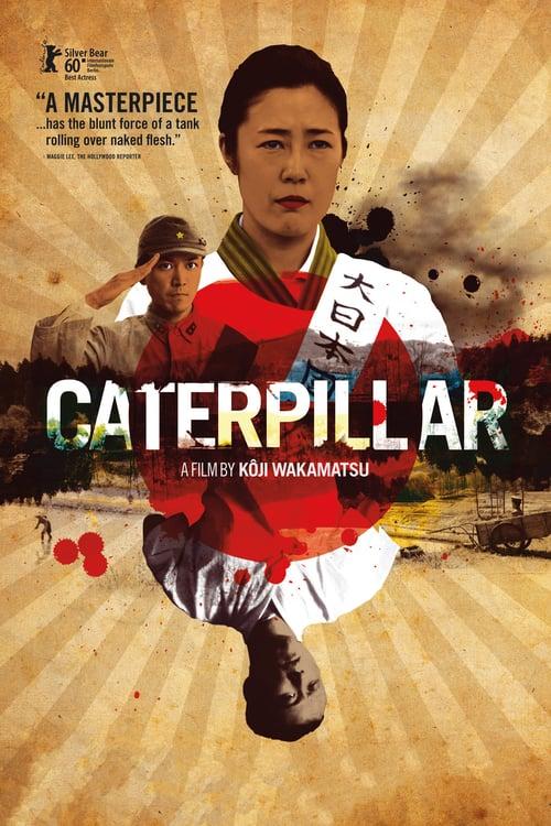 ดูหนังออนไลน์ฟรี Caterpillar (2010)