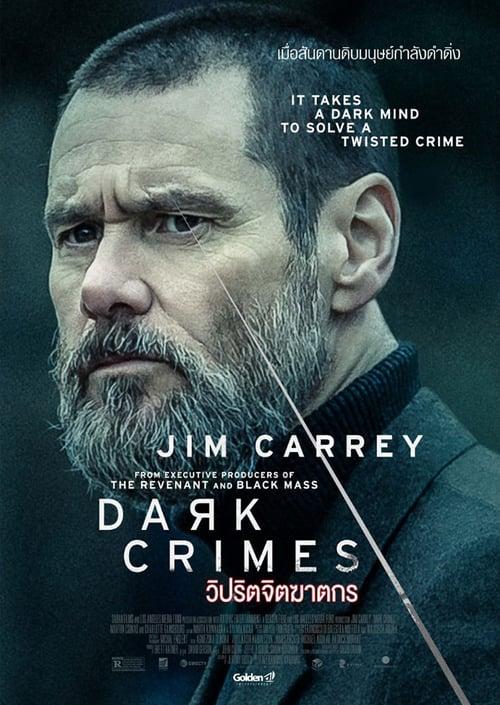 ดูหนังออนไลน์ฟรี Dark Crimes (2016) วิปริตจิตฆาตกร