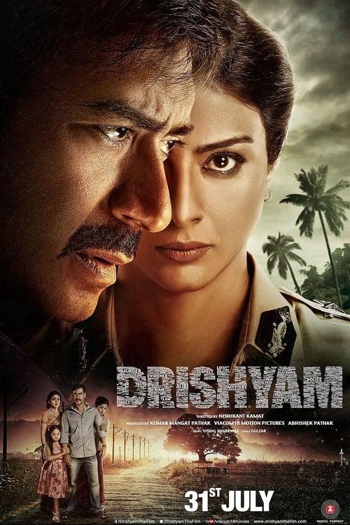 ดูหนังออนไลน์ฟรี Drishyam (2015) ภาพลวง