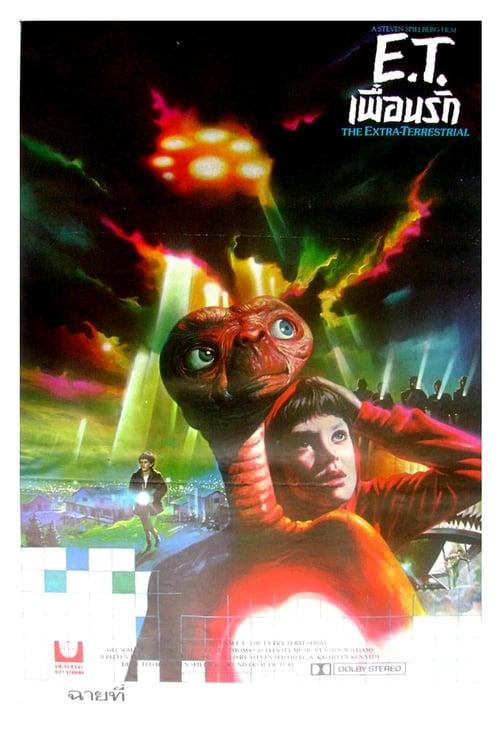 ดูหนังออนไลน์ฟรี E.T. The Extra-Terrestrial (1982) อี.ที. เพื่อนรัก