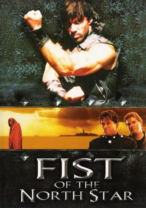 ดูหนังออนไลน์ฟรี Fist Of The North Star (1995) ฤทธิ์หมัดดาวเหนือ