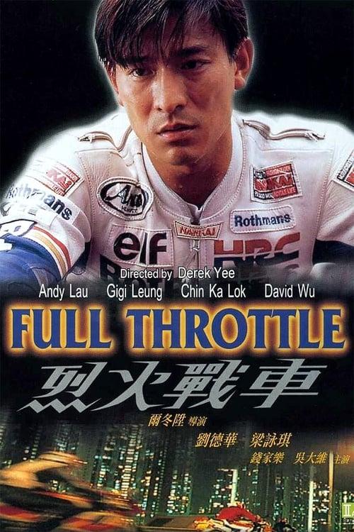 ดูหนังออนไลน์ฟรี Full Throttle (1995) ยึดถนน..เก็บใจไว้ให้เธอ