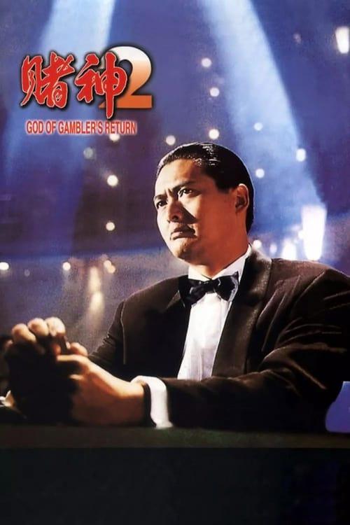ดูหนังออนไลน์ฟรี God of Gamblers Returns (1994) คนตัดคน ภาคพิเศษ เกาจิ้นตัดเอง