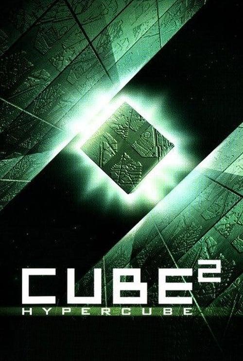 ดูหนังออนไลน์ฟรี Cube2: Hypercube (2002) ไฮเปอร์คิวบ์ มิติซ่อนนรก