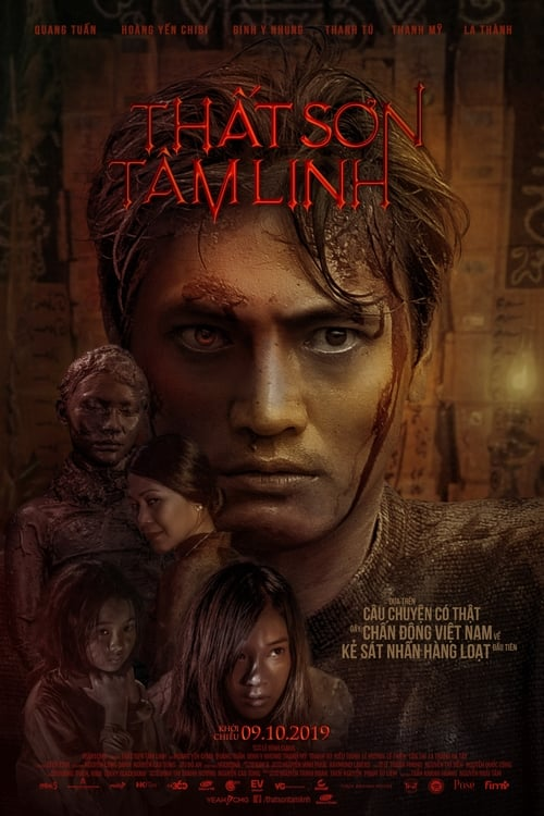 ดูหนังออนไลน์ฟรี Kumanthong (That Son Tam Linh) (2019) กุมารทอง ราคะ-เฮี้ยน