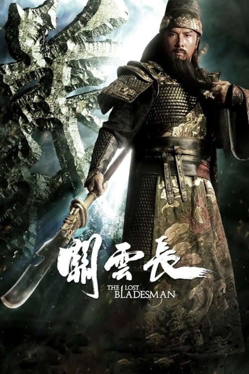 ดูหนังออนไลน์ฟรี Lost Bladesman (2011) สามก๊ก เทพเจ้ากวนอู
