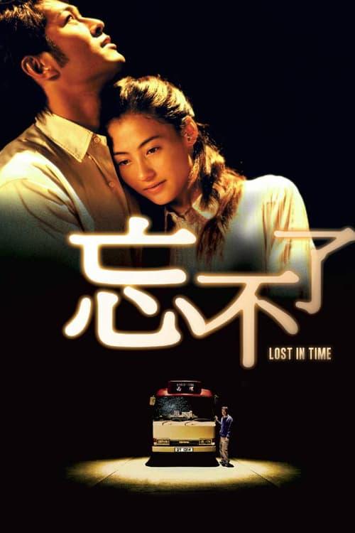ดูหนังออนไลน์ฟรี Lost In Time (2003) เวลา ความรัก ที่สูญหาย