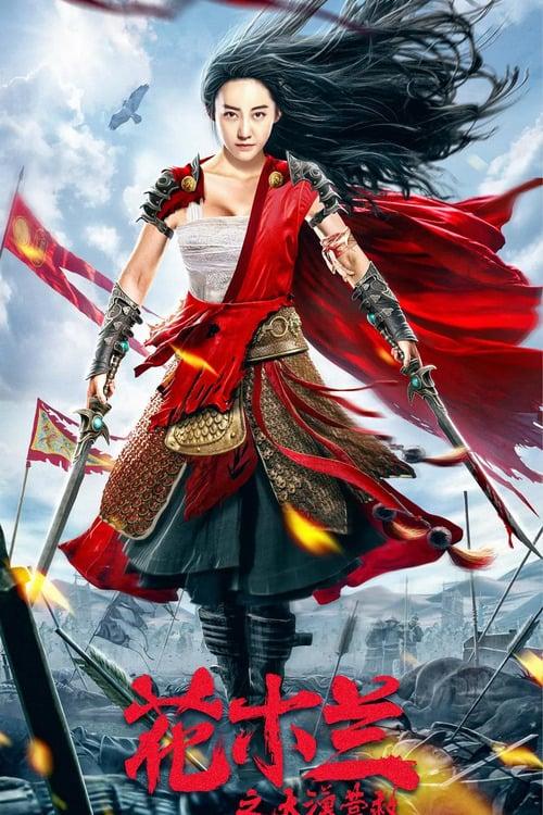 ดูหนังออนไลน์ฟรี Mulan Legend (2020) ยอดนักรบฮวามู่หลาน