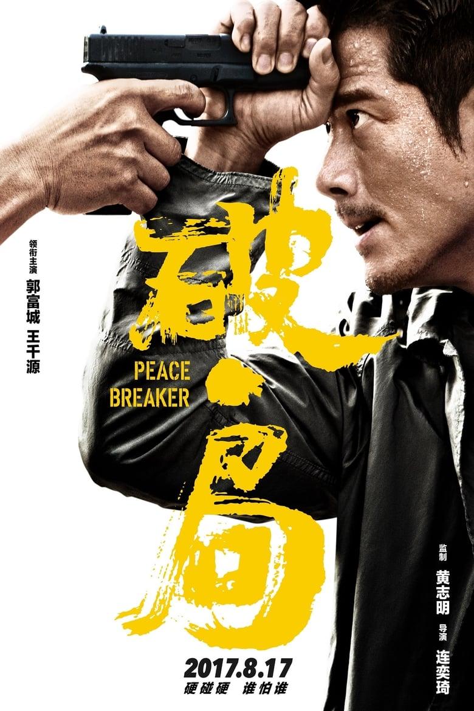 ดูหนังออนไลน์ฟรี Peace Breaker (2017) หักเหลี่ยมโหดตำรวจโคตรระห่ำ