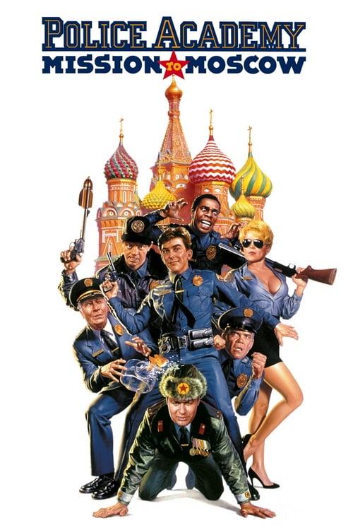 ดูหนังออนไลน์ฟรี Police Academy 7 (1994) โปลิศจิตไม่ว่าง ภาค 7