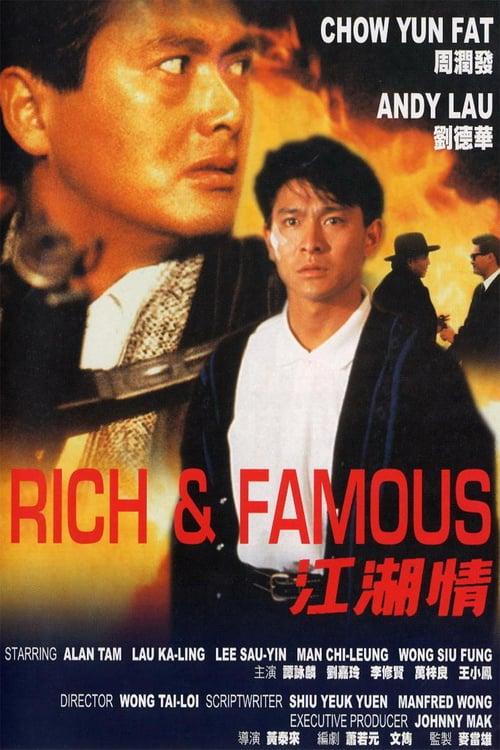 ดูหนังออนไลน์ฟรี Rich and Famous (1987) ต้นตระกูลโหด