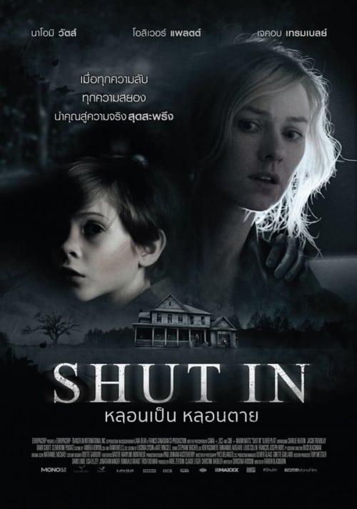 ดูหนังออนไลน์ฟรี Shut In (2016) หลอนเป็น หลอนตาย