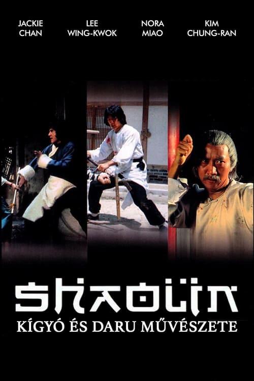 ดูหนังออนไลน์ฟรี Snake and Crane Arts of Shaolin (1978) ศึกบัญญัติ 8 พญายม