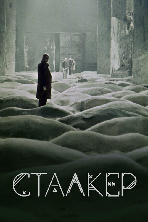 ดูหนังออนไลน์ฟรี Stalker (1979)