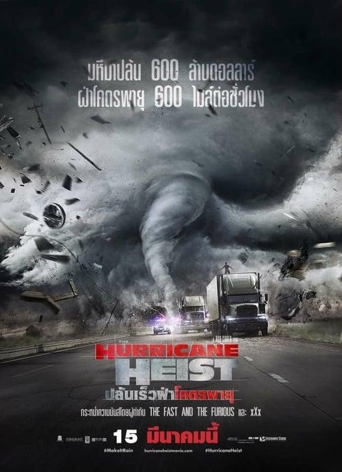 ดูหนังออนไลน์ฟรี The Hurricane Heist (2018) ปล้นเร็วผ่าโคตรพายุ