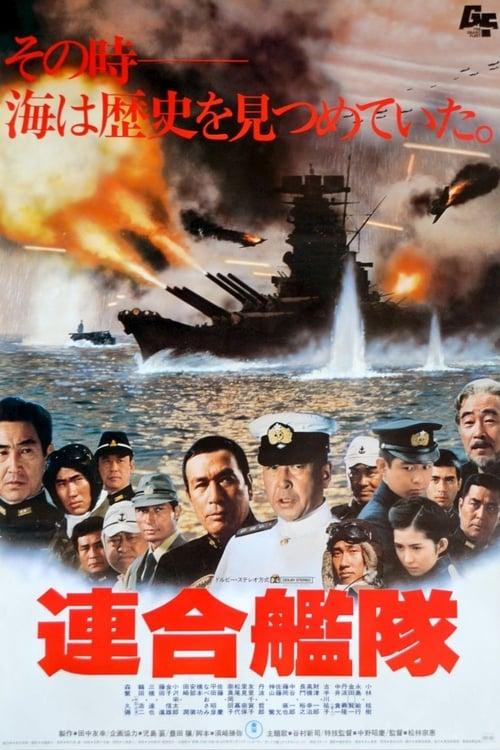 ดูหนังออนไลน์ฟรี The Imperial Navy (1981)