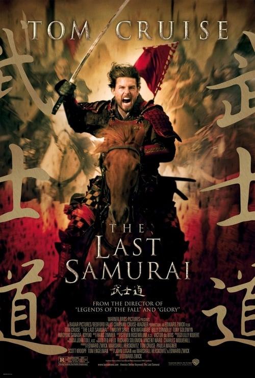ดูหนังออนไลน์ฟรี The Last Samurai (2003) เดอะลาสซามูไร มหาบุรุษซามูไร