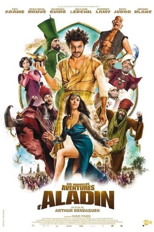ดูหนังออนไลน์ฟรี The New Adventures of Aladin (2015) อะลาดินดิ๊งด่อง
