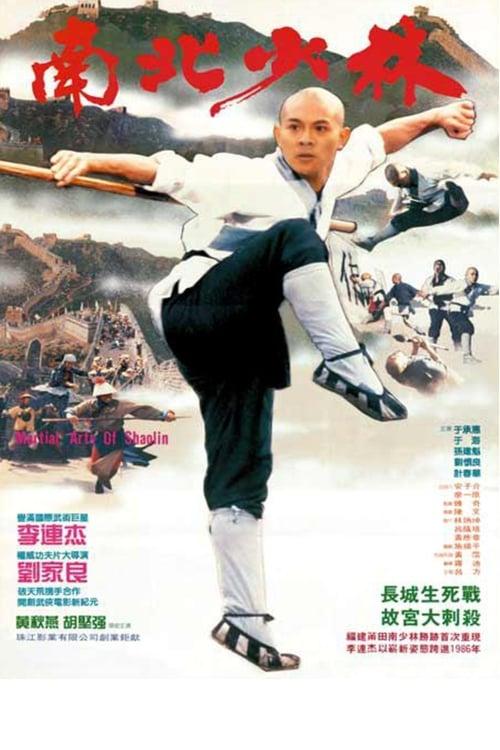 ดูหนังออนไลน์ฟรี The Shaolin Temple 3 (1986) เสี้ยวลิ้มยี่ ภาค 3