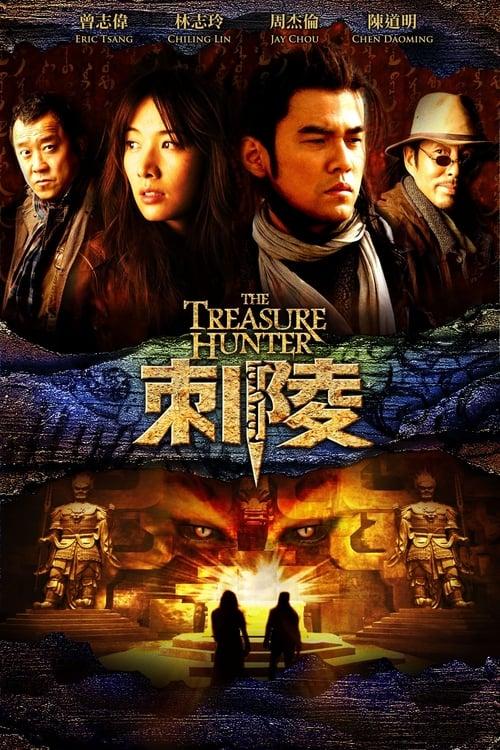 ดูหนังออนไลน์ The Treasure Hunter (2009) โคตรคน ค้นโคตรสมบัติ