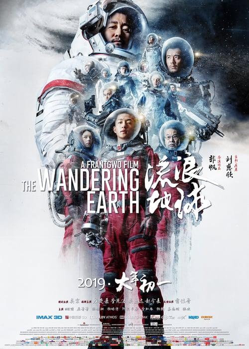 ดูหนังออนไลน์ฟรี The Wandering Earth (2019) ปฏิบัติการฝ่าสุริยะ