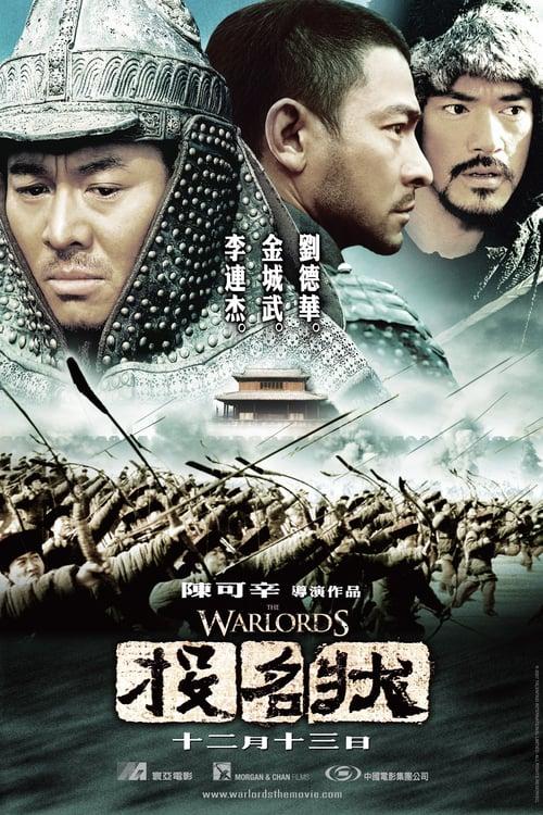 ดูหนังออนไลน์ฟรี The Warlords (2007) สามอหังการ์ เจ้าสุริยา