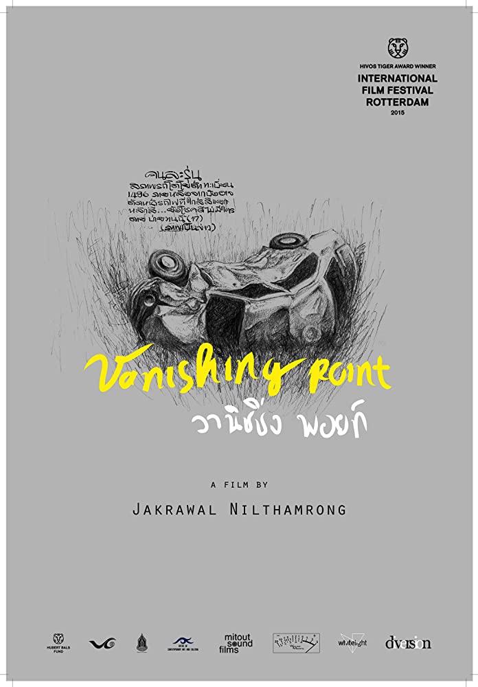ดูหนังออนไลน์ฟรี Vanishing Point (2015) วานิชชิ่ง พอยท์