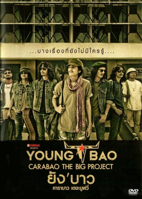 ดูหนังออนไลน์ฟรี Young Bao The Movie (2013) ยังบาว คาราบาว เดอะมูฟวี่