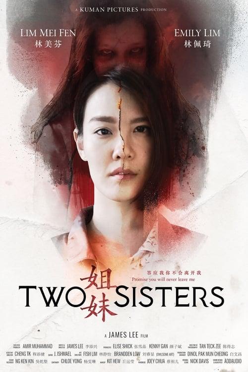 ดูหนังออนไลน์ฟรี 18+ Two Sisters (2019) หนังเซ็กซี่ๆจากจีน
