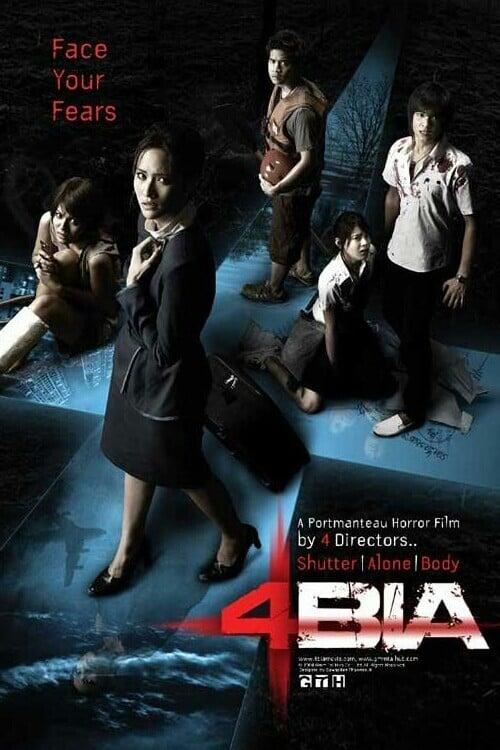 ดูหนังออนไลน์ฟรี สี่แพร่ง (2008)