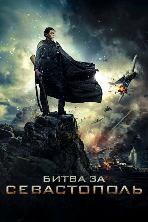 ดูหนังออนไลน์ฟรี Battle for Sevastopol (2015) Soundtrack