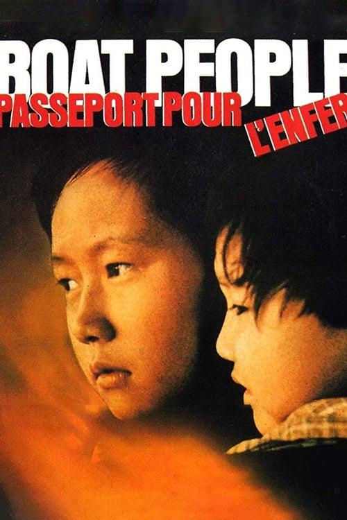 ดูหนังออนไลน์ฟรี Boat People (1982) หลิว เต๋อหัว
