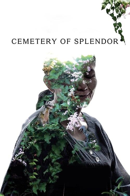 ดูหนังออนไลน์ฟรี Cemetery of Splendor (2015) รักที่ขอนแก่น
