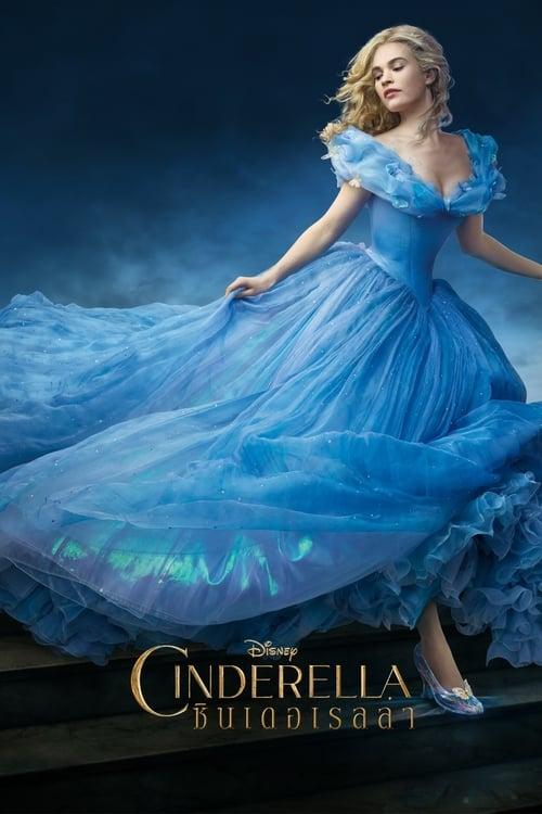 ดูหนังออนไลน์ฟรี Cinderella (2015) ซินเดอเรลล่า