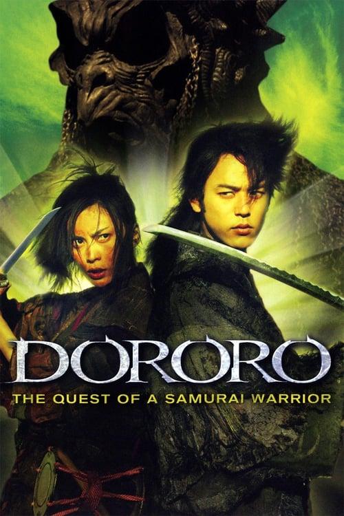 ดูหนังออนไลน์ฟรี Dororo (2007) ดาบล่าพญามาร โดโรโระ