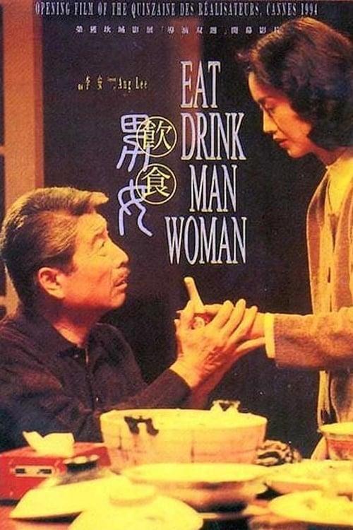 ดูหนังออนไลน์ฟรี Eat Drink Man Woman (1994) ชิวหาไร้รส (ซับไทย)