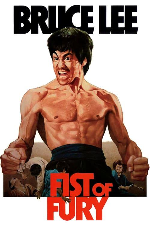 ดูหนังออนไลน์ฟรี Fist of Fury (1972) ไอ้หนุ่มซินตึ๊ง…ล้างแค้น