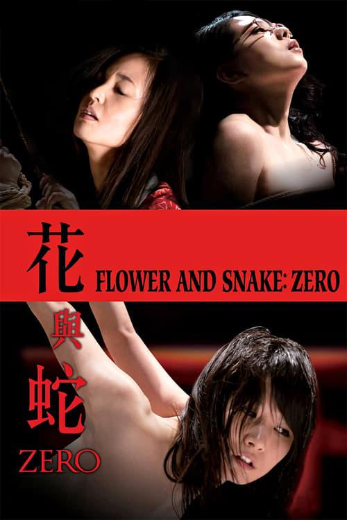 ดูหนังออนไลน์ฟรี Flower and Snake Zero (2014) 18+ Soundtrack ซับอังกฤษ