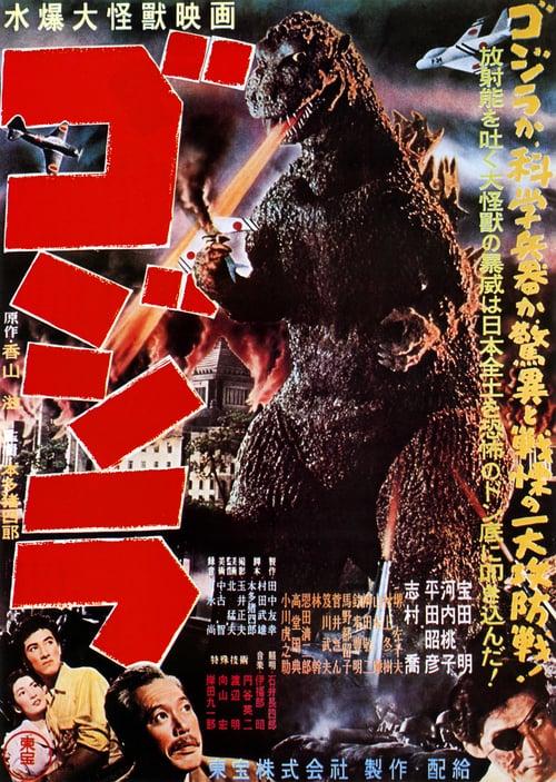 ดูหนังออนไลน์ Godzilla (1954) ก็อตซิลลา