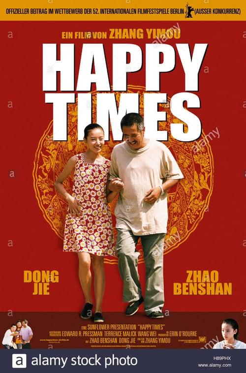 ดูหนังออนไลน์ฟรี Happy Times (2000) Soundtrack