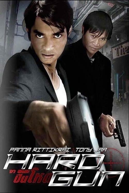 ดูหนังออนไลน์ฟรี Hard Gun (1996) มือปราบปืนโหด
