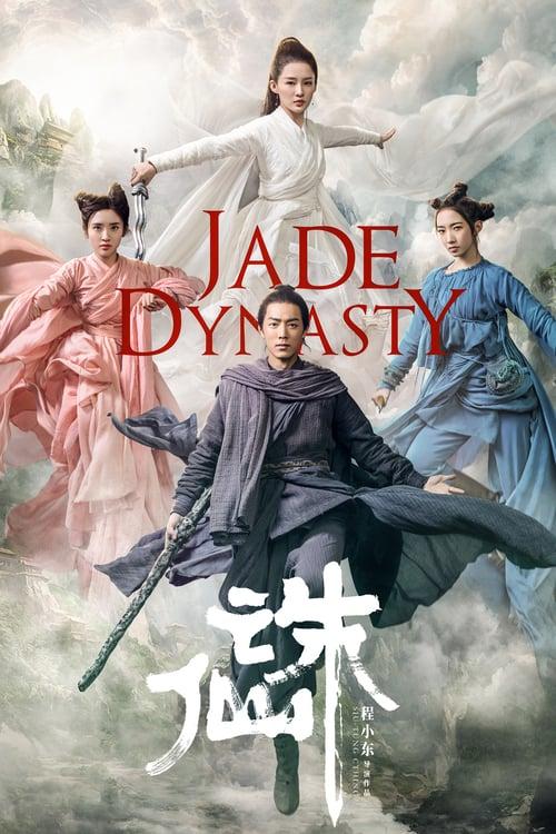 ดูหนังออนไลน์ฟรี Jade Dynasty (2019) กระบี่เทพสังหาร